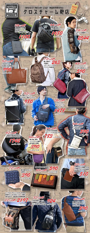 crosscharm device rename japan 日本 流行 背包 腰包 肩包