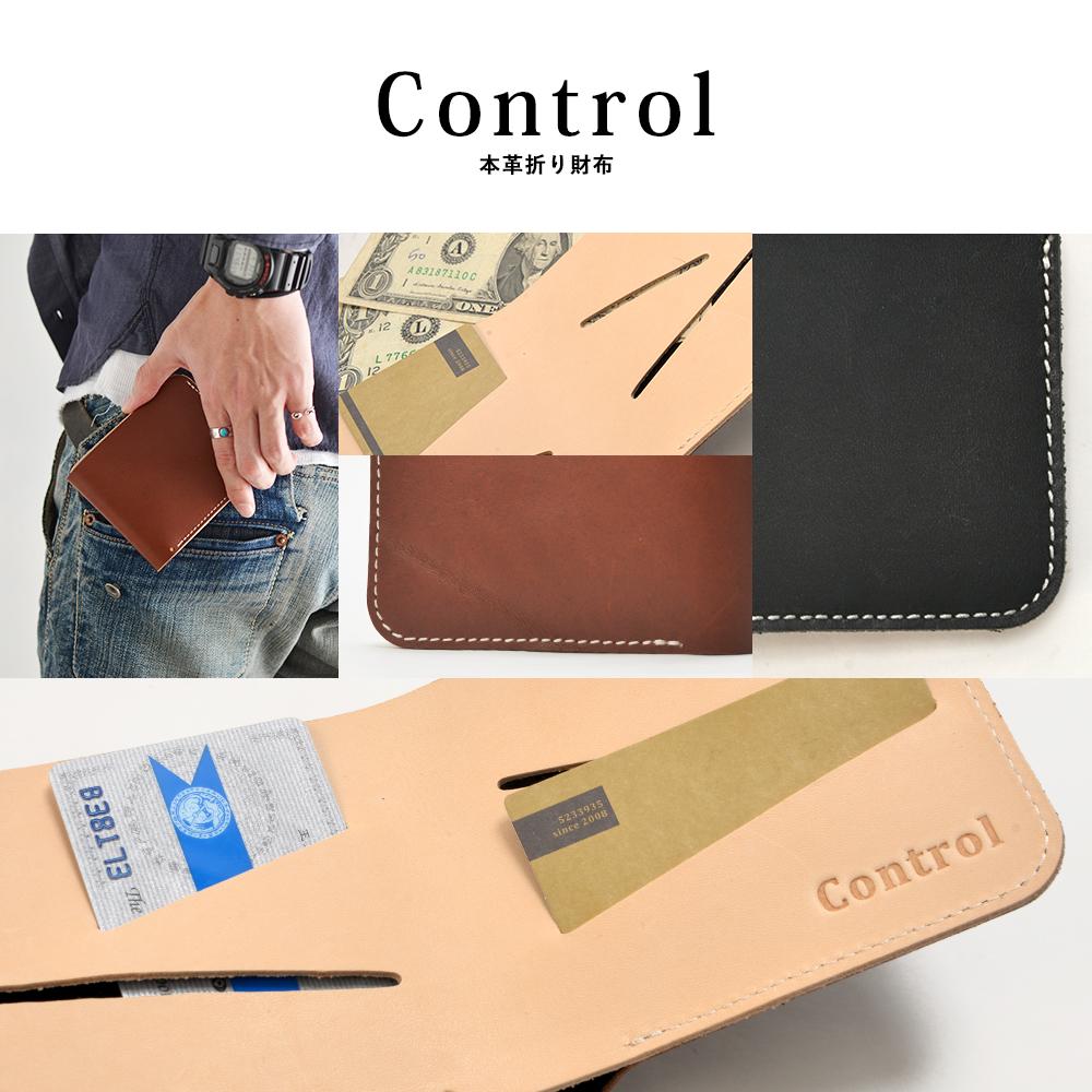 日本設計 真皮 牛皮 皮夾 短夾 信用卡夾 名片夾 折夾 悠悠卡夾