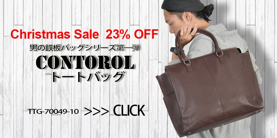 日本男友喜歡的包包