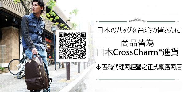 20111108-2_購物須知.jpg