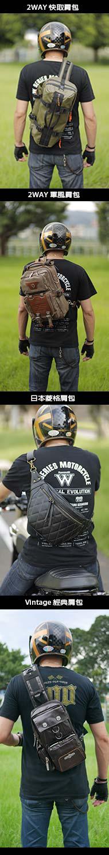 流行 背包 日本流行 好看 好用