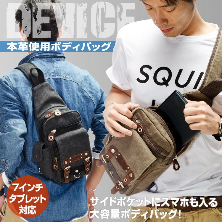 復古 肩背包 肩包 斜背包 軍風 防潑水 日本男包 日系肩包 皮革 真皮