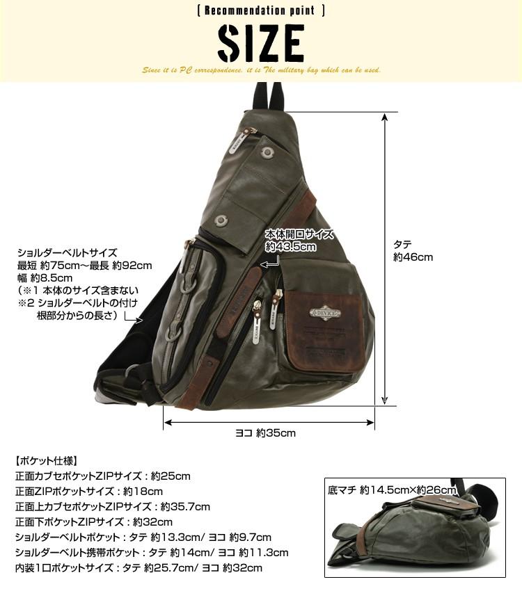 日本製背包