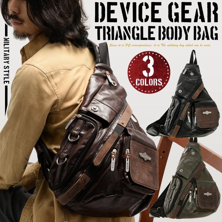 日本流行背包