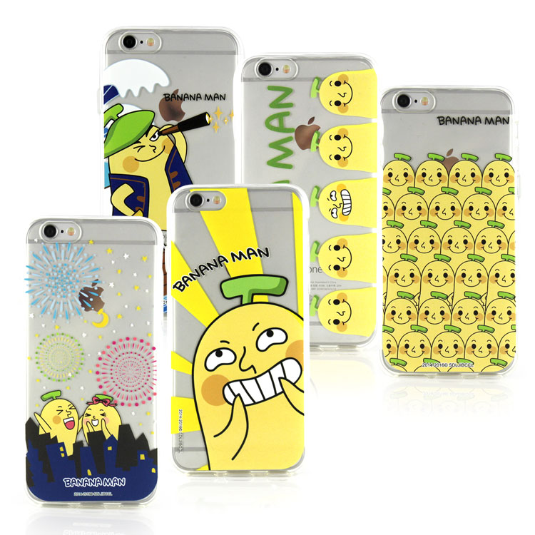 Banana Man 香蕉人 iPhone 6/6s 可愛透明保護軟套