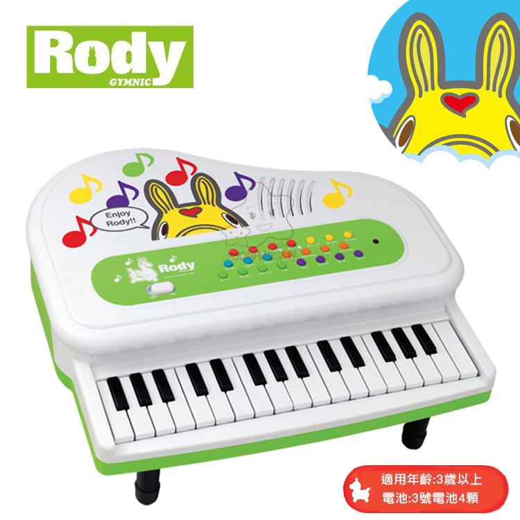 【大成婦嬰】Rody 跳跳馬 音樂小鋼琴 3589 玩具 / 音樂 / 聲響
