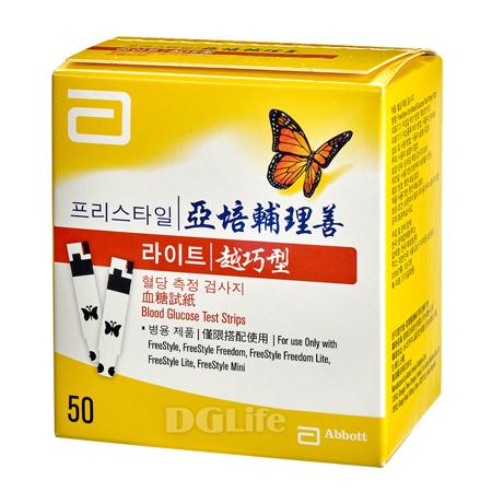 Abbott 亞培輔理善 越巧型血糖試紙 50片