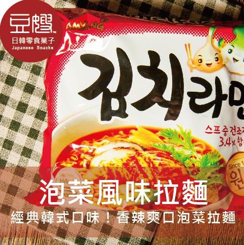 【豆嫂】韓國泡麵 三養韓式泡菜風味拉麵(單包)