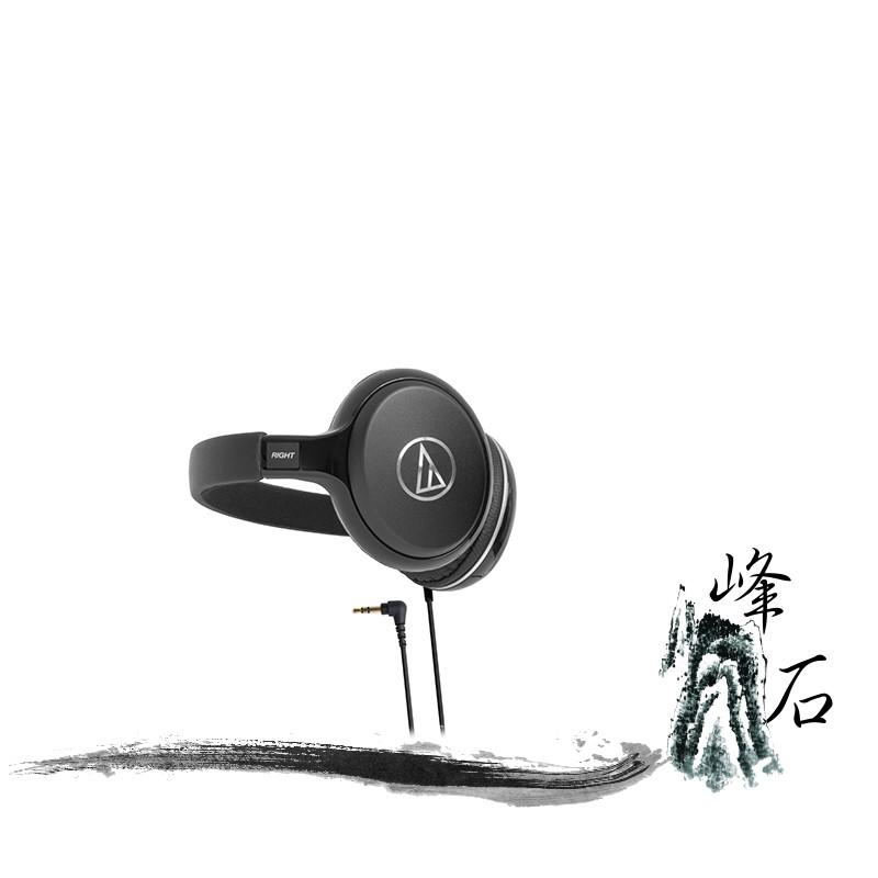 樂天限時促銷!平輸公司貨 日本鐵三角 ATH-S600 黑色 攜帶式耳機