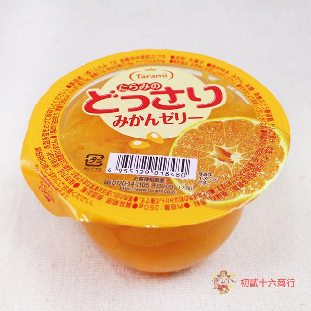 【0216零食會社】日本達樂美-鮮果果凍杯-柑橘250g