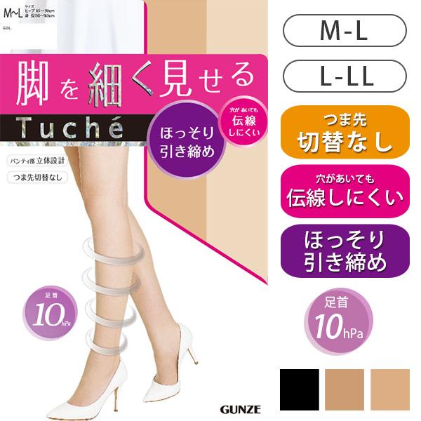 日本原裝進口 日本製! 郡是 GUNZE Tuche 10hPa 素肌感 美腳壓力絲襪 【026黑】【快樂熊雜貨舖】
