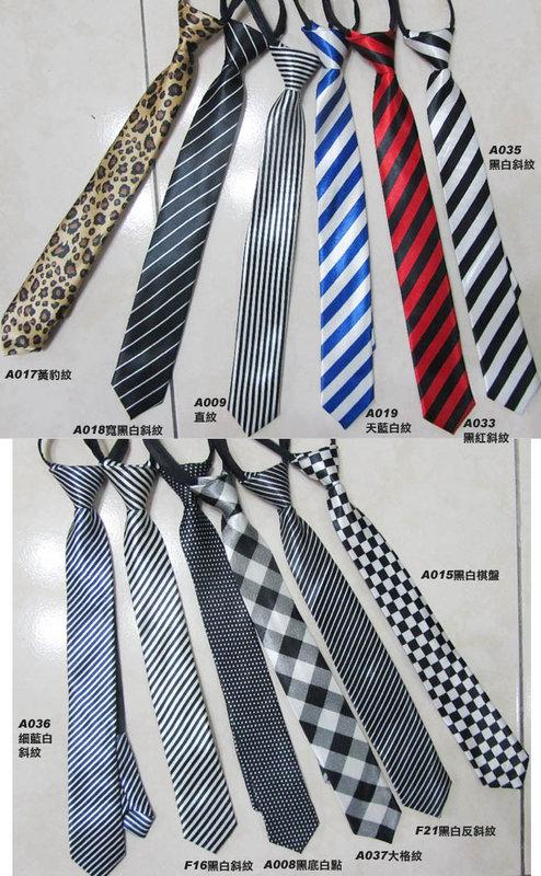 窄 版 領帶 打 法