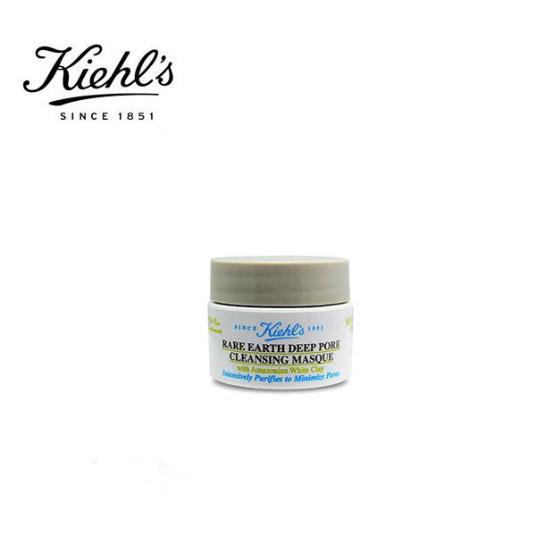 Kiehl's 契爾氏 (限量旅行瓶) 亞馬遜白泥淨緻毛孔面膜14ml 《Umeme》