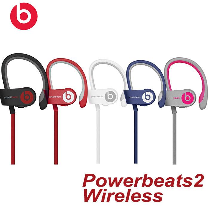 Beats Powerbeats2 Wireless藍牙無線運動耳機,公司貨附保卡,一年保固