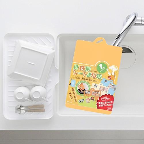 【促銷】日本Richell銀離子寬大型瀝水收納盤(買就送薄砧板)