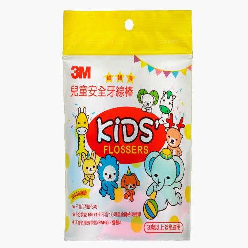 【safetylite安心生活館】《滿1000折100》3M 兒童安全牙線棒(袋裝)DFK1