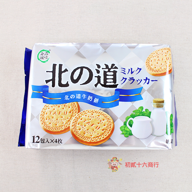 【0216零食會社】品味本舖 北海道牛奶味餅224g