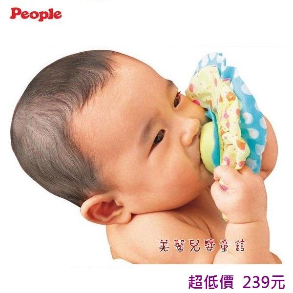 *美馨兒* 日本 People - 新外出ㄋㄟ ㄋㄟ安撫玩具239元