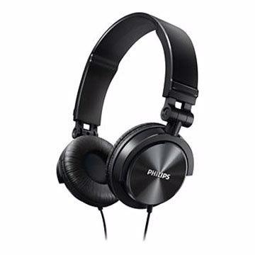 【迪特軍3C】PHILIPS 飛利浦 SHL3050 DJ款 可摺疊耳機 黑色