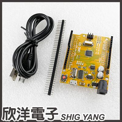 ※ 欣洋電子 ※ UNO R3 SMD開發板 附USB線 (0934) /實驗室、學生模組、電子材料、電子工程、適用Arduino