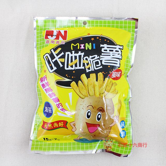 【0216零食會社】嘉南-卡拉MINI脆薯-海苔105g