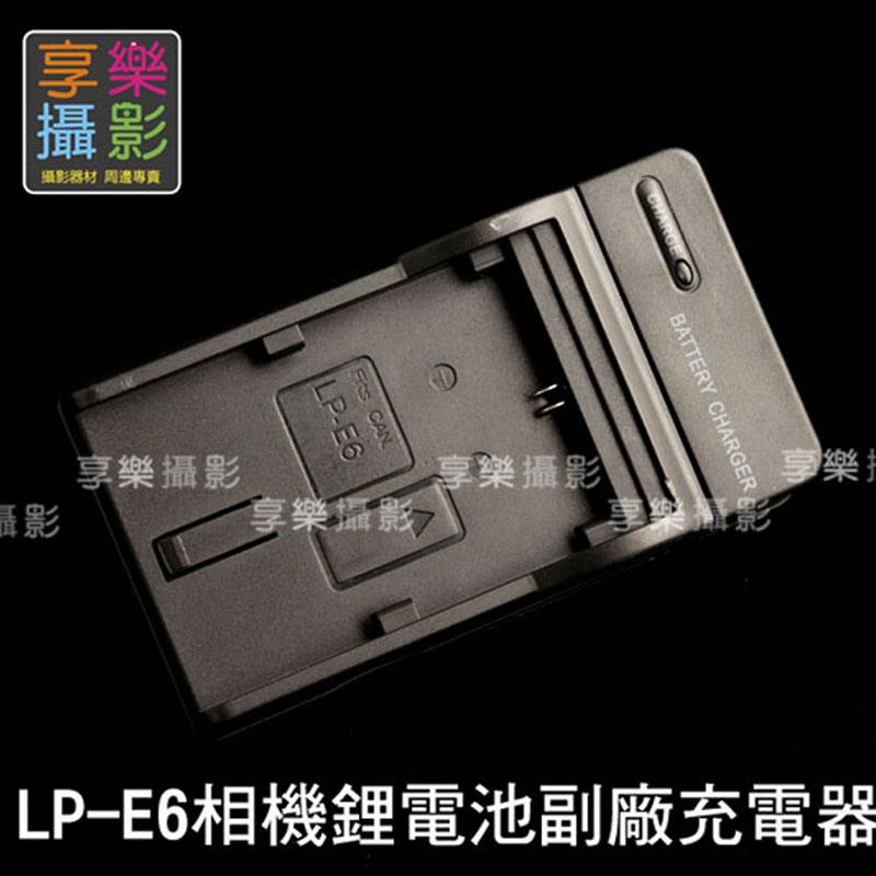 LP-E6 副廠充電器 for Canon EOS CANON 70D 6D 5D3 5D 5D2 7D 60D 5DIII