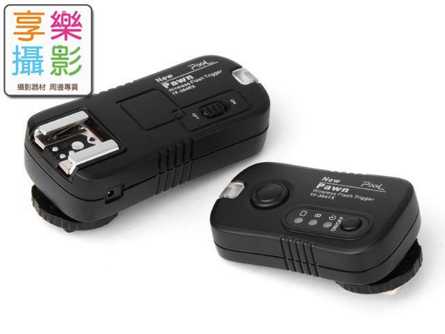 NCC認證Pixel Pawn TF364 Panasonic Olympus 專用2.4G無線閃燈 快門觸發器 離機閃光燈棚燈外閃遙控 同RF602 品色