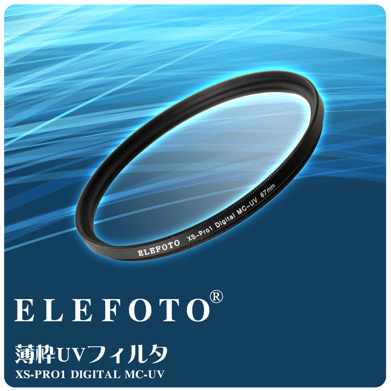 [享樂攝影] 日本 ELEFOTO XS-PRO1 DIGITAL MC-UV 超薄框UV鏡 保護鏡 12層鍍膜 72mm 賣場! 單眼 EF 18-200mm 50mm 1.2 AF 24-85mm
