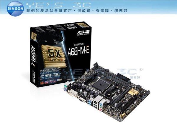 「YEs 3C」Asus 華碩 A68HM-K AMD 主機板 FM2+ 插槽主機板 A68H 晶片組
