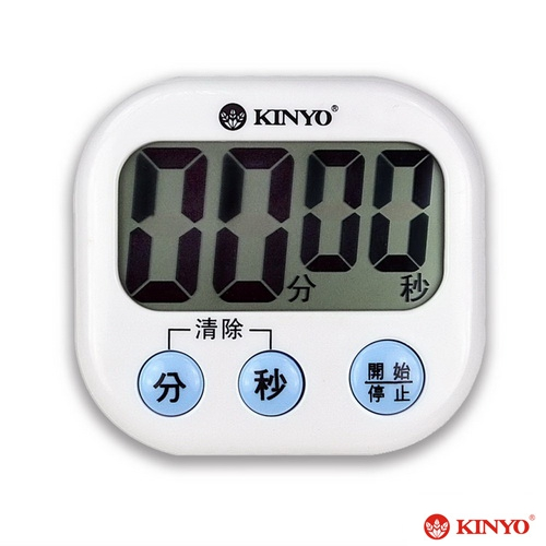 【KINYO】圓潤 大數字正倒數計時器(TC-6W)