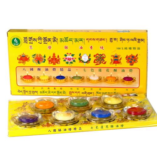 【藏傳佛教文物】八國酥油燈精品 七色蓮花酥油燈(PBL-01)