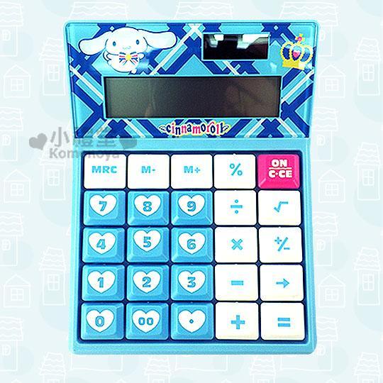 〔小禮堂〕大耳狗 計算機《中.藍.學院風.皇冠》12位元.可愛小物增添生活樂趣