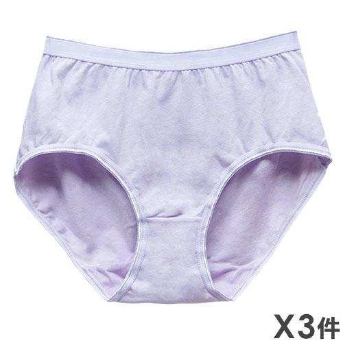 3件199免運【AJM】素色天然棉中高腰三角褲 3件組(隨機色出貨)