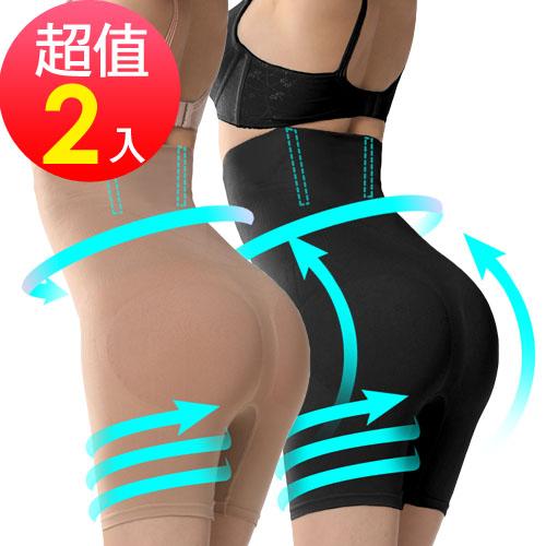 長褲管版 小腹剋星 560丹 超高腰平腹機能長版束褲(2件組)-【夢蒂兒】