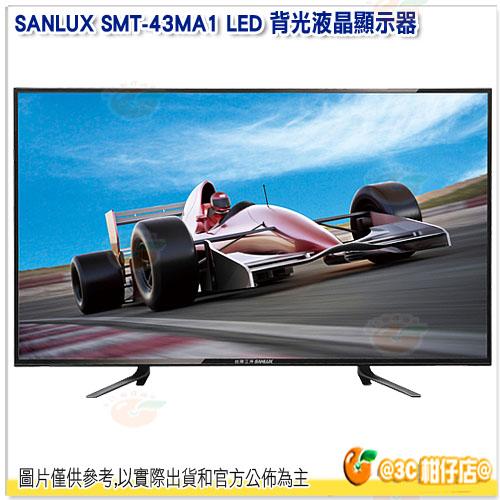 台灣三洋 SANLUX SMT-43MA1 LED 背光液晶顯示器 液晶電視 1920x1080 16:9 43型 SMT43MA1