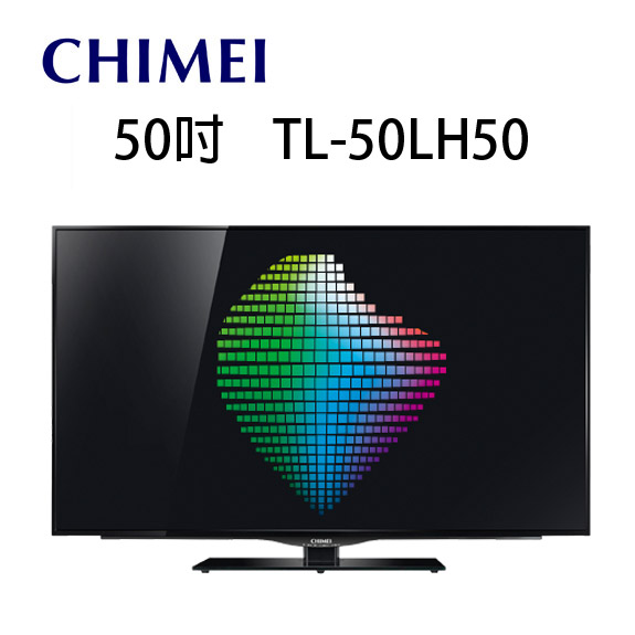 CHIMEI奇美50吋LED液晶顯示器(TL-50LH50)