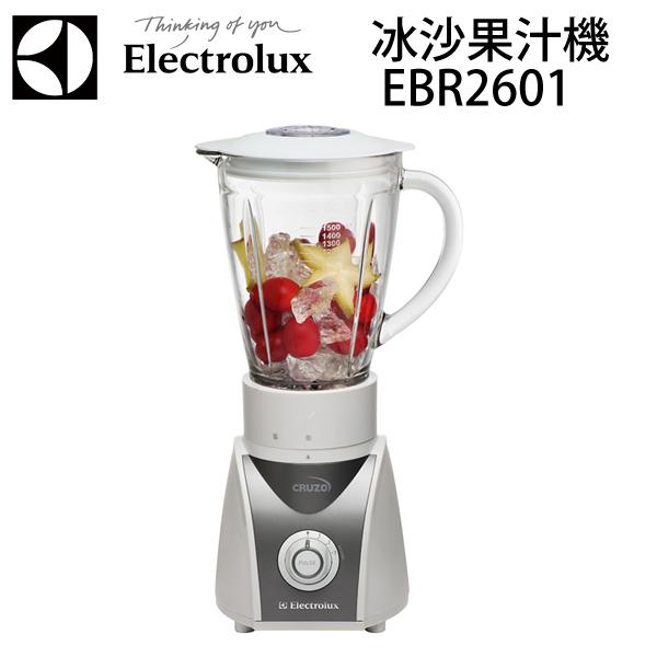 Electrolux伊萊克斯 Cruzo冰沙果汁機 EBR2601