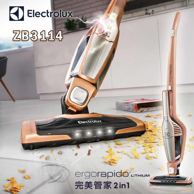 《送專用濾杯組*1+扁平長狹縫吸頭*1》Electrolux伊萊克斯完美管家第五代鋰電再進化二合一吸塵器玫瑰金 ZB3114【ZB3012/3013可參考】