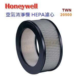 20500TWN / 20500-TWN HEPA濾心 適用 Honeywell 空氣清淨機【適用機型:18000/18005/17000/17005【送4組加強型除臭活性碳濾網】