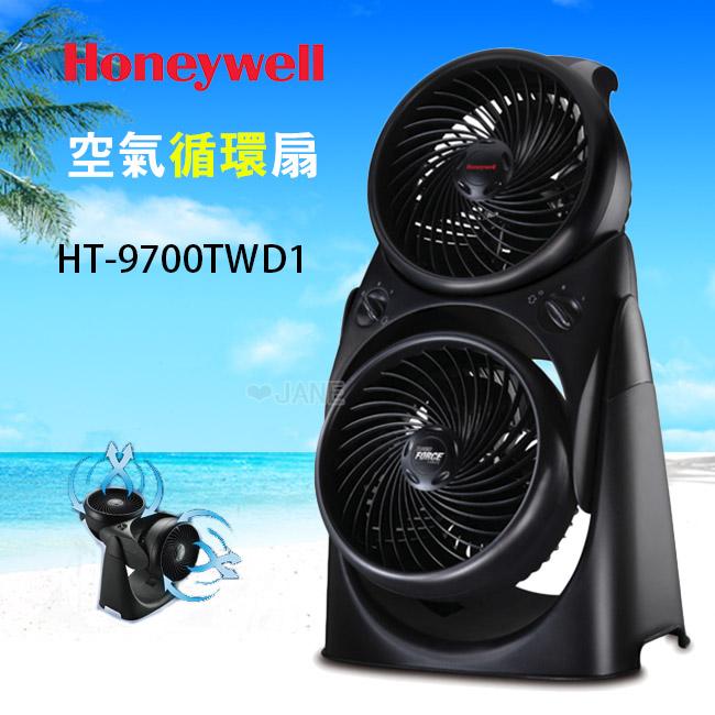 (福利品) Honeywell空氣循環扇HT-9700TWD1