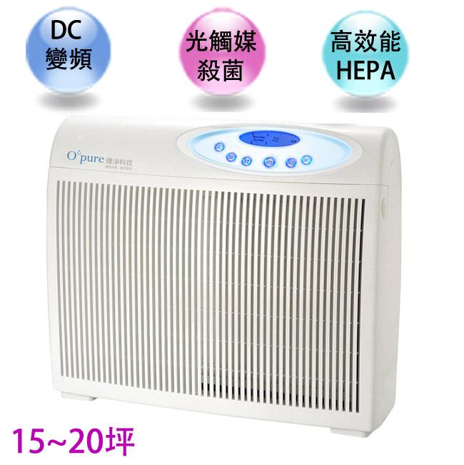 Opure 臻淨 A4 DC直流變頻光觸媒殺菌高效能HEPA空氣清淨機(頂級阿肥機)