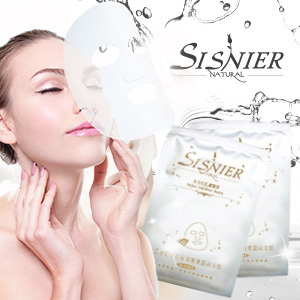 【SISNIER】高效能美白保濕嫩膚蠶絲面膜