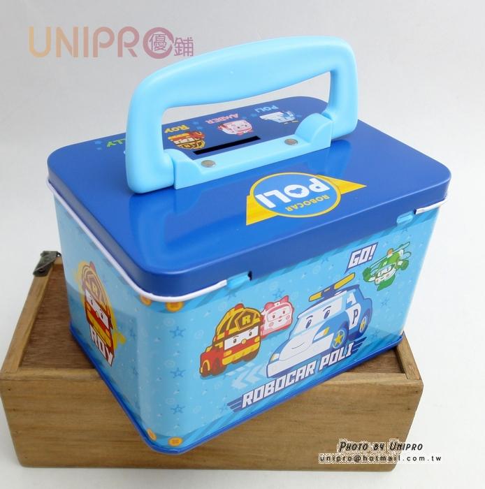 【UNIPRO】波力 ROBOCAR POLI 手提附鎖方形存錢筒 撲滿 鐵盒 收納盒 正版授權