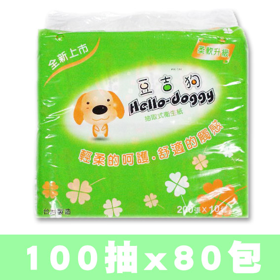 豆吉狗抽取式衛生紙100抽10包入(8串/1箱)共80包-金色巴黎