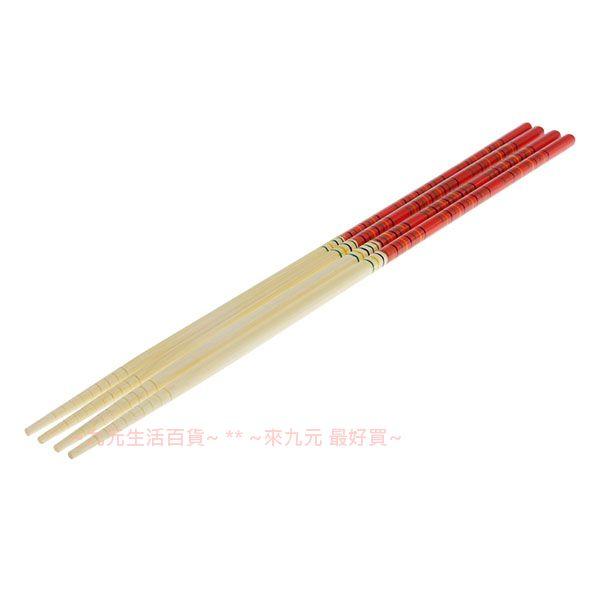 【九元生活百貨】33cm超長竹筷/2雙入 撈麵筷 煮麵筷