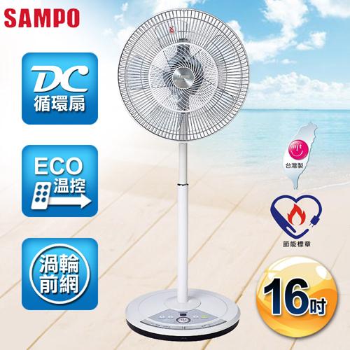 【SAMPO聲寶】16吋遙控型DC節能扇 SK-ZM16DR