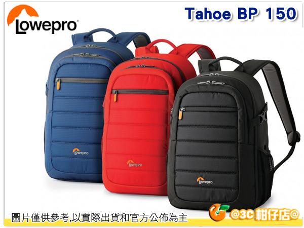 免運 羅普 Lowepro Tahoe BP 150 攝影包 相機包 後背包 公司貨