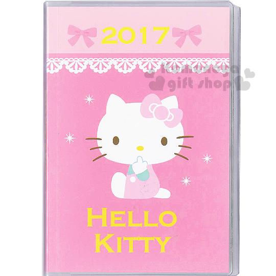〔小禮堂〕Hello Kitty 2017行事曆《S.粉.坐姿.咬手指.蕾絲.霧面塑膠封面套》