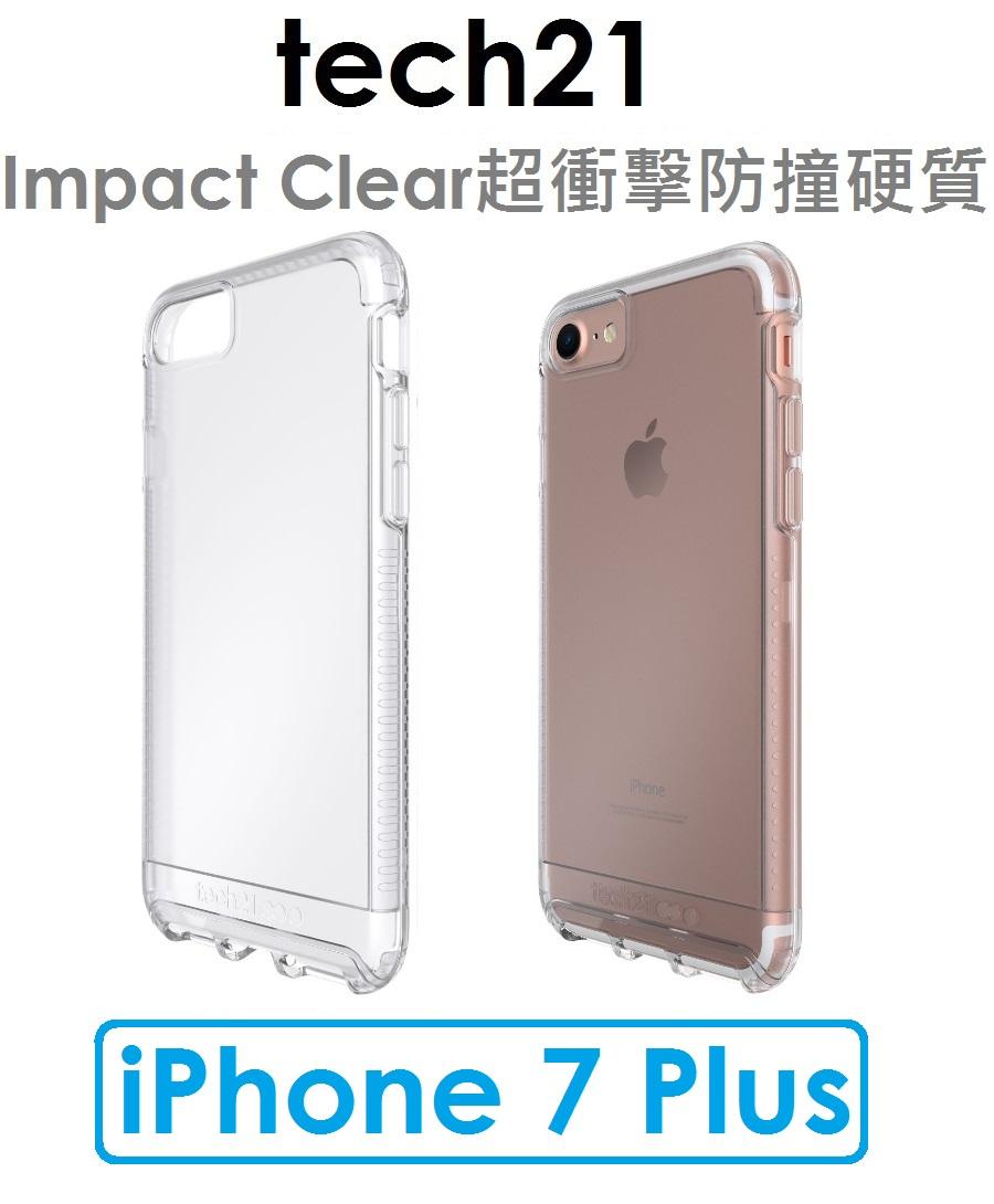 tech 21【英國專利殼吸震科技】 蘋果 APPLE iPhone 7 Plus 抗衝擊Impact Clear防撞硬式保護殼 保護套 i7+