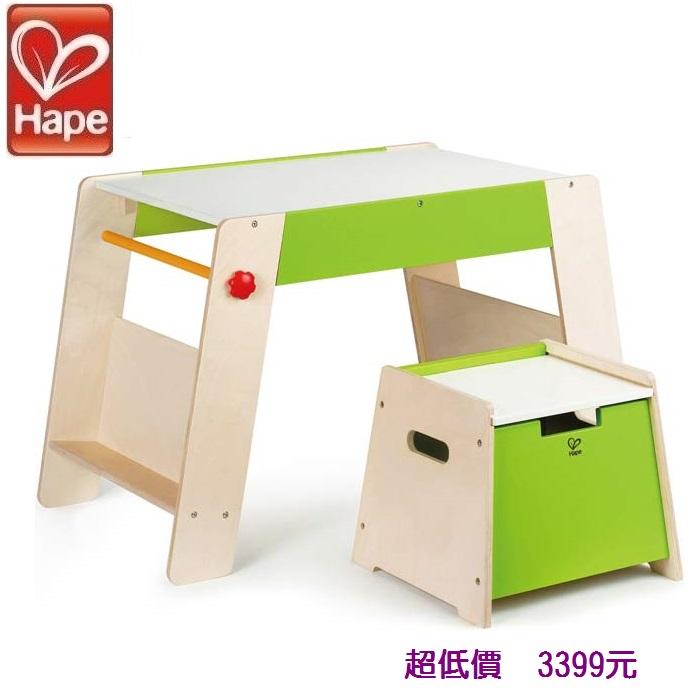 *美馨兒* 德國 Hape 愛傑卡- 多功能桌椅(木桌+木椅x1) 3399元
